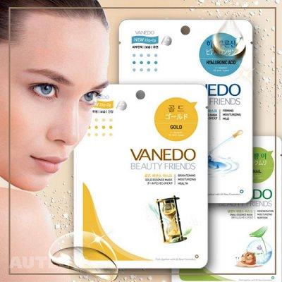 Любимая Япония, Корея, Тайланд.!Ликвидация! Скидки!   — Маски для лица Vanedo - секрет молодой и здоровой кожи — Для лица