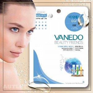 All New Cosmetic Vanedo Beauty Friends Комплексная антивозрастная маска для лица с эссенцией EGF 25 гр