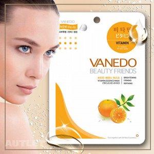 All New Cosmetic Vanedo Beauty Friends Антиоксидантная маска для лица с витаминной эссенцией 25 гр