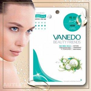 All New Cosmetic Vanedo Beauty Friends Омолаживающая маска для лица с эссенцией расслабляющих трав 25 гр