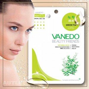 All New Cosmetic Vanedo Beauty Friends Антиоксидантная маска для лица с эссенцией зеленого чая 25 гр