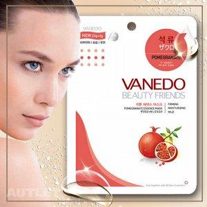 All New Cosmetic Vanedo Beauty Friends Антиоксидантная маска для лица с эссенцией граната 25 гр