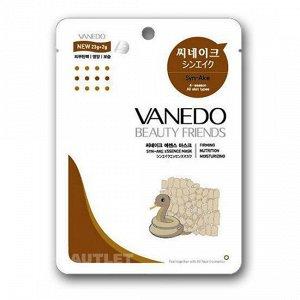 All New Cosmetic Vanedo Beauty Friends Омолаживающая маска для лица с эссенцией яда змеи 25 гр