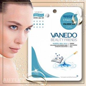 All New Cosmetic Vanedo Beauty Friends Увлажняющая маска для лица с гиалуроновой кислотой 25 гр