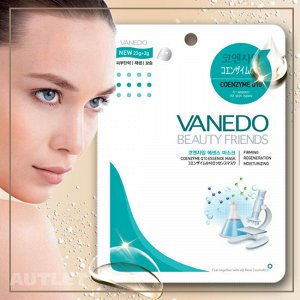 All New Cosmetic Vanedo Beauty Friends Стимулирующая кожу маска для лица с коэнзимом Q10 25 гр