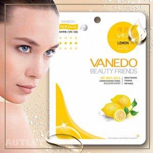 All New Cosmetic Vanedo Beauty Friends Обновляющая кожу маска для лица с эссенцией лимона 25 гр
