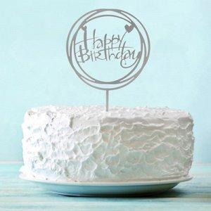 Топпер Happy Birthday акрил серебро