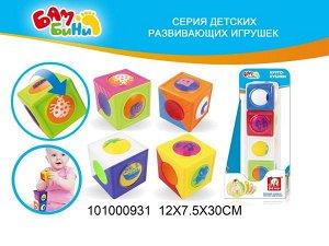 Кубики BAMBINI-13 101000931 (1/60)
