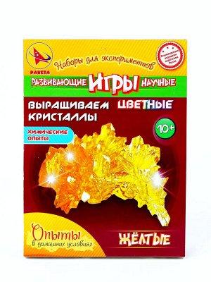 """Игра """"Выращиваем цветные кристаллы"""" (желтые), арт.15116049Р"""