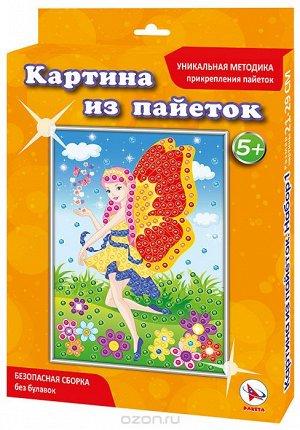 """""""Картина из пайеток набор 8"""" ФЕЯ арт.Р0189"""