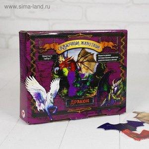 """""""Кристалл набор 7"""", Сказочные животные, Дракон .Р-2107"""