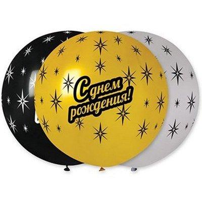 №155 =Территория праздника-организуем праздник сами — Воздушные шары большого размера — Воздушные шары, хлопушки и конфетти