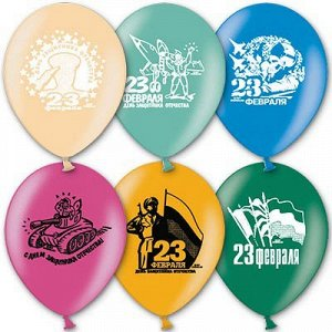 Набор шаров с рис 23 февраля 30см 5шт