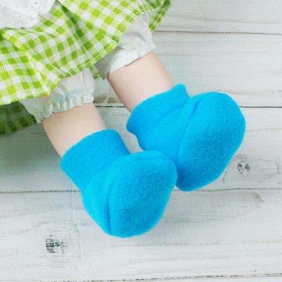 🌈Хобби-Маркет-5 Аксессуары для вязания, шитья, вышивания!✨  — Комплектующие для создания игрушек — Наборы