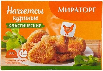 Микс заморозки — Мираторг — Готовые блюда
