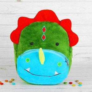 Мягкий рюкзак «Цветной дракошик»