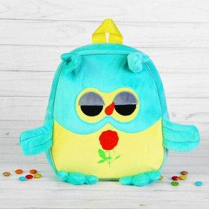 Мягкий рюкзак «Сова с вышивкой»