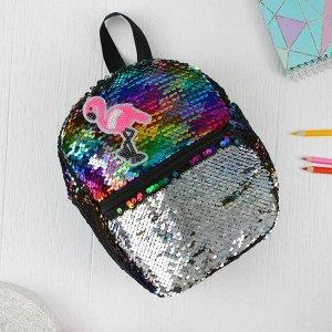 Рюкзак детский «Фламинго», цвет хамелеон