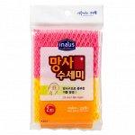 Мочалка-сетка для мытья посуды (средней жесткости) (30см*28см) розовая+желтая 2 шт