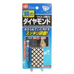 Губка для чистки зеркал в ванной комнате (50х30х25 мм) / 120