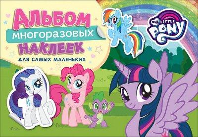 «POCMЭН» — Детское издательство №1 в России — Альбом многоразовых наклеек для самых маленьких