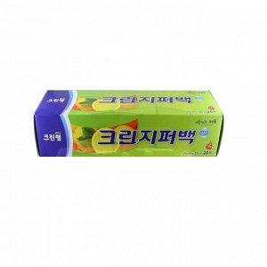 Плотные полиэтиленовые пакеты на молнии 25 см*30 см, 20 шт