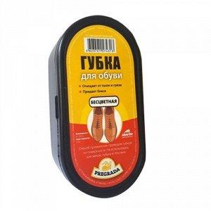 ПРЕГРАДА Губка-стандарт д/обуви