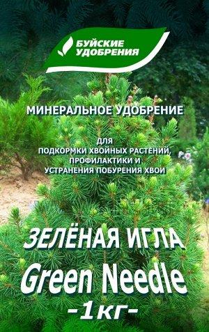 Минеральное удобрение Зелёная игла 1кг  для подкормки хвойных растений,профилактики и устранения побурения хвои