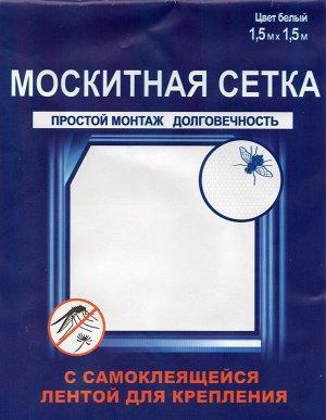 Москитная сетка на окна с самоклеющейся лентой