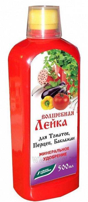 ЖКУ Волшебная лейка Для томатов, перцев и баклажанов 0,5 л