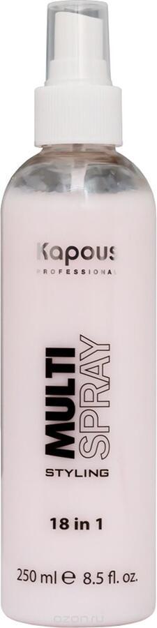 Мультиспрей для укладки волос Kapous Professional Multi Spray, 18 в 1, 250 мл