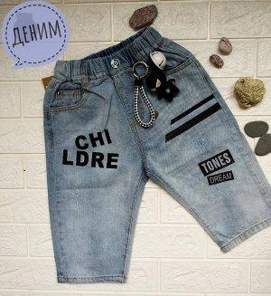 Бриджи шорты джинсовые