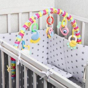 Дуга игровая мягкая на коляску/кроватку «Замочек»