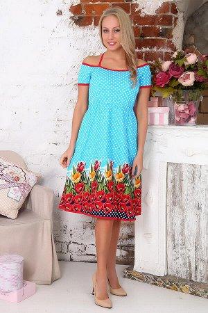 Платье-сарафан G-511
