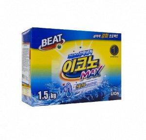 """💎LION Концентрированный стиральный порошок для ручной и автомат. стирки в холодной воде (для всех видов тканей) """"BEAT Econo Max"""