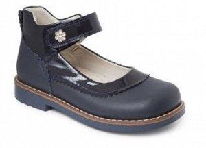 Туфли Вуппи 29 размер