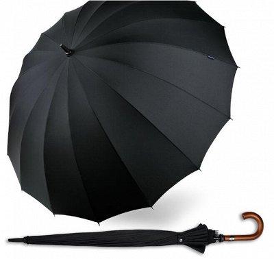 Одежда и аксессуары для всей семьи - Быстрая раздача! — Коллекция для мужчин — Зонты