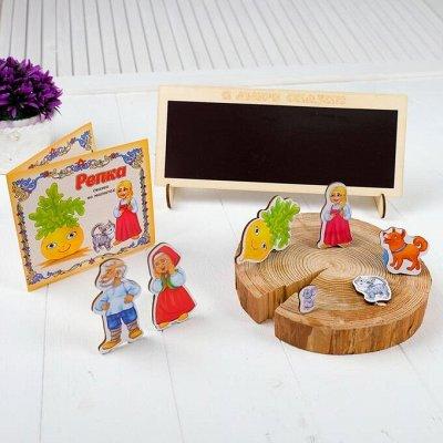 Игрушки детям - 39 — Кукольный театр — Развивающие игрушки