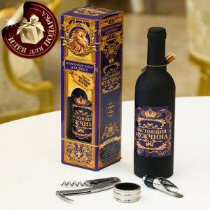 "Подарочный набор для вина ""Настоящему мужчине"", 23 х 6 см"
