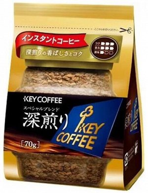 Кофе РАСТВОРИМЫЙ KEY COFFEE насыщенный вкус, 70гр м/у