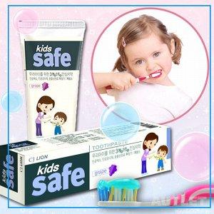 LION Детская зубная паста со вкусом винограда «KIDS SAFE», от 3-х до 12 лет, 90 гр.