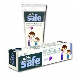 LION Детская зубная паста со вкусом винограда «KIDS SAFE», от 3-х до 12 лет
