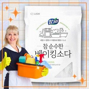 LION Универсальное чистящее средство Chamgreen для поверхностей, мягкая упаковка 2 кг