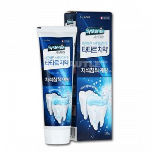 LION Зубная паста  против образования зубного камня  «SYSTEMA TARTAR»