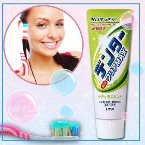 "LION Зубная паста ""Dental Clear MAX"" аромат фруктовой мяты вертикальная туба"