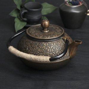 """Чайник с ситом 850 мл """"Рабиа"""""""