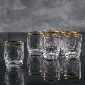 Набор стаканов для вина «Цветок» отводка золотом, 35 мл, 6 шт
