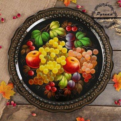 Красивая Посуда.Сервировка,Блюда,Тарелки.  — Подносы с росписью — Аксессуары для кухни