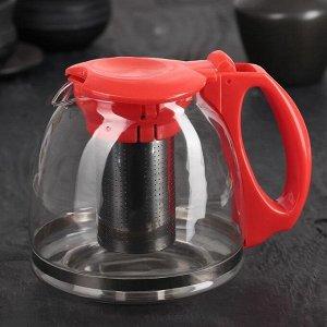 Чайник заварочный «Фиона», 1,1 л, с металлическим ситом, цвет красный