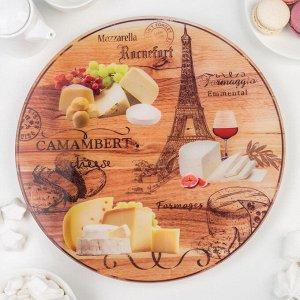 Подставка для торта вращающаяся «Сыр Париж», 30 см, в подарочной упаковке